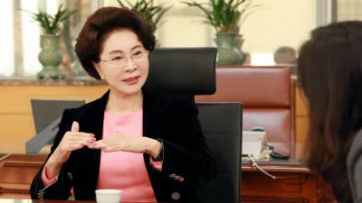 """이길여 가천대 총장 """"AI·바이오헬스 등 4차 산업 중심대학으로 키울 것"""""""
