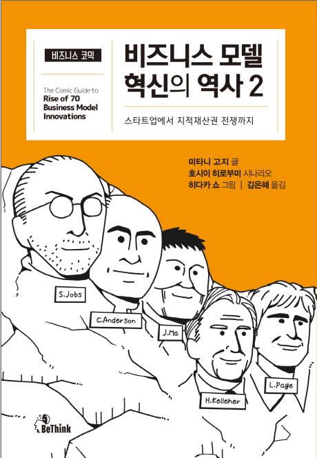 [대한민국 희망 프로젝트]<624>애플카드