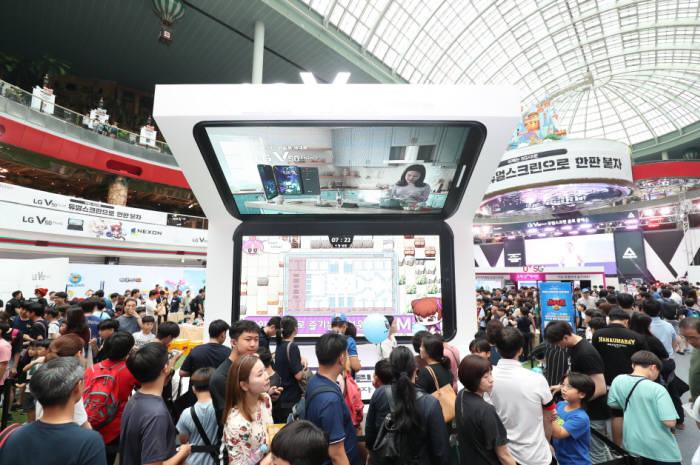 7월 롯데월드 아이스링크에서 열린 LG V50 씽큐 게임 페스티벌.