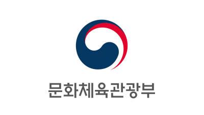 문체부 대표 누리집 11년 연속 웹 접근성 품질인증 획득
