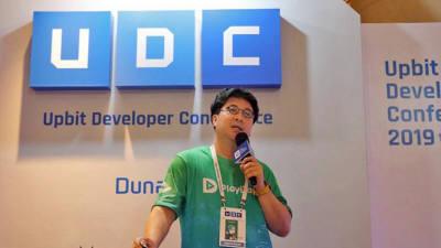 블록체인 게임 서비스 플랫폼 플레이댑, UDC2019 참가