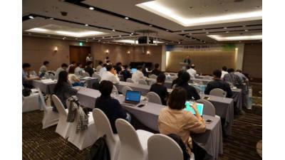 NBP, 한국소프트웨어산업협회와 함께 국내 기업 해외 진출 지원