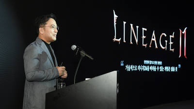 """엔씨소프트 '리니지2M' 공개...""""따라올 게임 없다"""""""