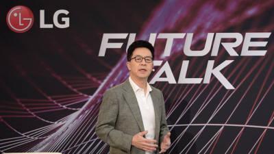 """박일평 LG전자 CTO """"독자개발 AI칩으로 진화하는 인공지능 구현"""""""