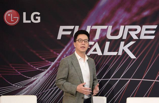 박일평 LG전자 CTO 사장이 LG 미래기술 좌담회에서 발표하고 있다.