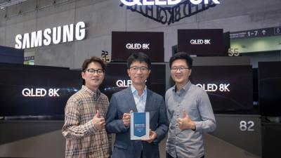 삼성전자 QLED 8K 55형, '최고의 TV' , 에어드레서 '최고의 대형가전' 선정 쾌거