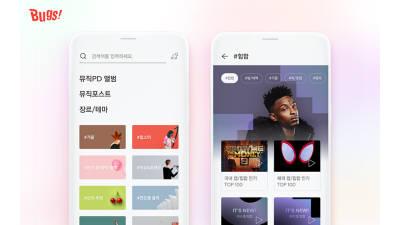벅스, '주제 중심' 음악 검색 기능 개편