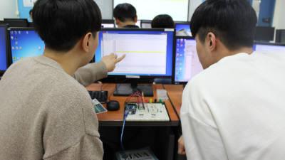 한국IT직업전문학교, 한국기술교대 '스마트직업훈련 플랫폼' 활용 기관 선정