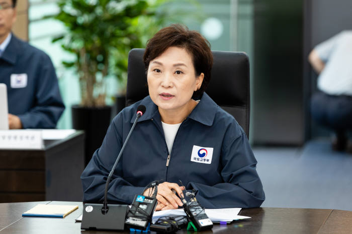 국토부 추석연휴 특별교통대책 준비상황 보고회의