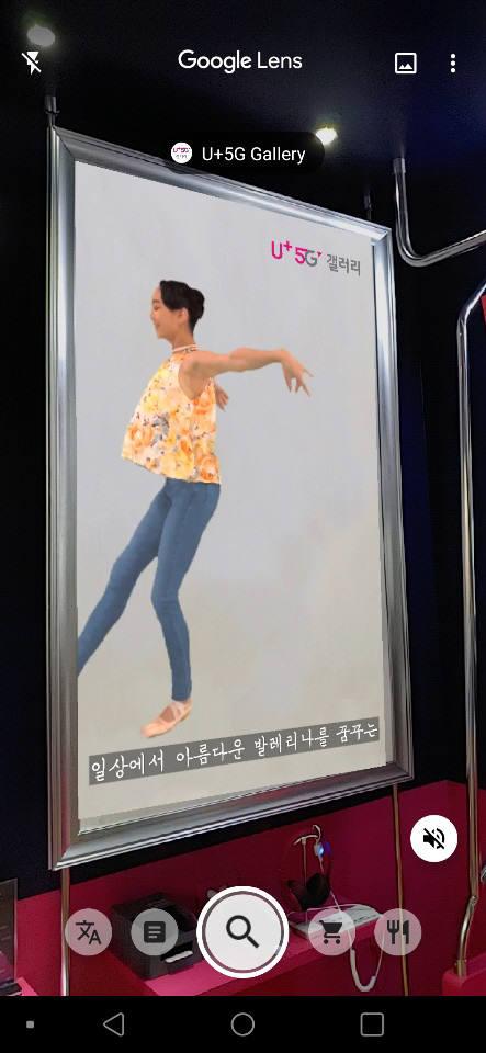 """추석, 가족과 어디 가볼까? """"함께 즐길 수 있는 5G 현장으로"""""""