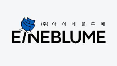 아이네블루메 '채티', 글로벌 진출 박차