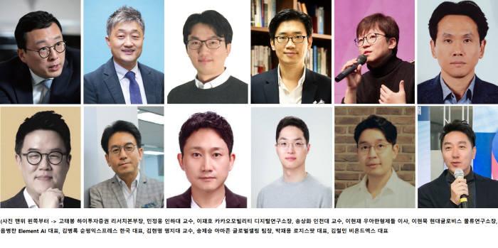 모빌리티 플랫폼을 선점하라…'스마트물류 콘퍼런스 2019' 24일 부산서 개최