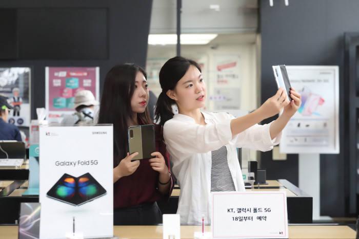 삼성전자 갤럭시폴드 5G 2차 예약판매가 18일부터 25일까지 진행된다. 사진은 KT매장