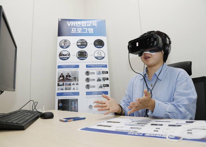 영남대학교 YU진로취업센터 모의면접실에서 한 학생이 VR 면접기기를 사용해 가상면접을 보고 있다.