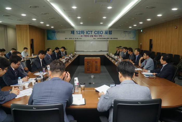 정보통신산업진흥원(NIPA) 주최, AI기반 산업 혁신 전략을 주제로 열린 제12차 정보통신기술(ICT) CEO 포럼에서 김창용 NIPA 원장이 인사말을 하고 있다. NIPA 제공