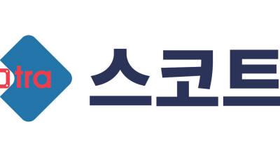 스코트라, 대만 수상태양광 사업 본격화