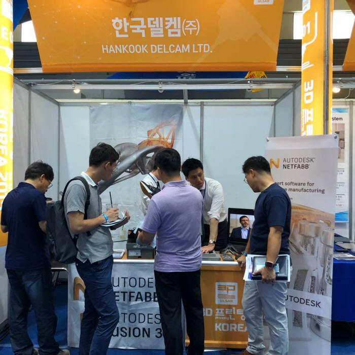 한국델켐은 울산대학교 체육관 및 국제관에서 진행한 3D프린팅 전시회에 참가, 3D프린팅 관련 기술을 선보였다.