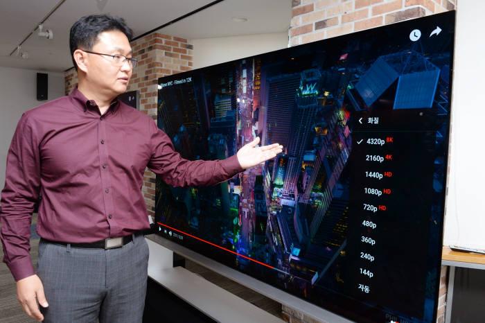 이강원 LG전자 TV소프트웨어플랫폼개발실장 상무가 LG 시그니처 올레드 8K에서 유튜브 사이트 8K 영상재생 기능을 시연하고 있다.
