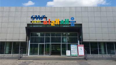 지역 SW교육 거점 SW미래채움센터 청주서 첫 개소