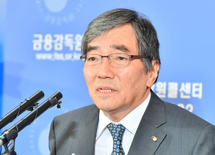 윤석헌 금감원장의 첫 레그테크 도전, '코스콤' 선정