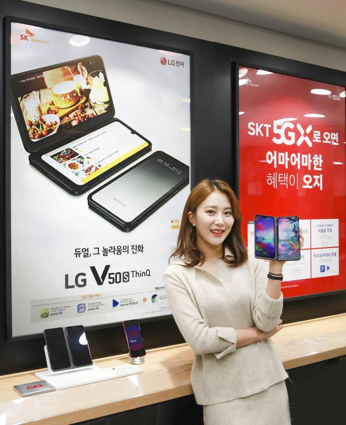 SK텔레콤은 4일부터 10일까지 전국 SK텔레콤 공식인증대리점과 공식온라인몰 T월드다이렉트에서 V50S 예약판매를 진행한다.