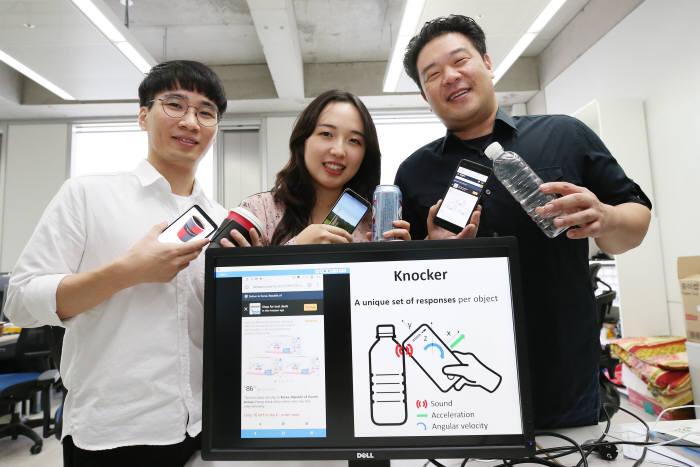 노커 개발 연구진. 사진 왼쪽부터 공태식 박사과정, 조현성 석사과정, 이성주 교수.