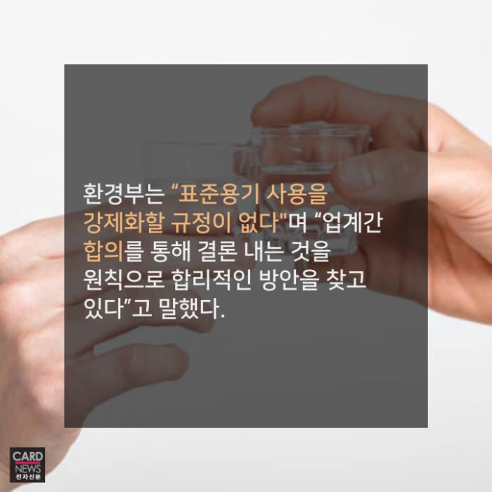 [카드뉴스]롯데 vs 진로 못 말리는 공병전
