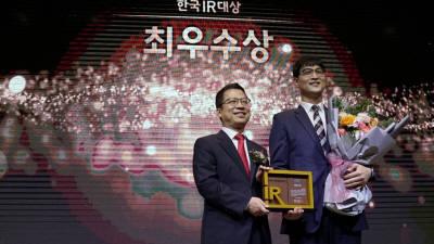 펄어비스, '2019 한국IR대상' 최우수상 수상