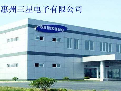 삼성이 철수를 결정한 중국 후이저우 공장