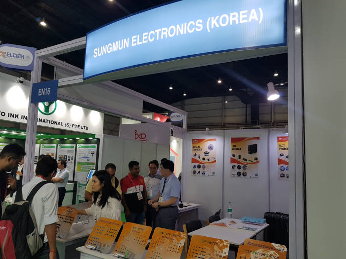 성문일렉트로닉스는 중국 상하이에서 지난 달 17~21일 닷새 동안 열린 `상하이산업전시회에 참가했다.