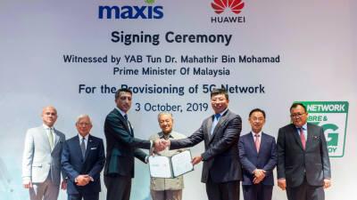 [국제]화웨이, 말레이시아 맥시스와 5G 구축 협약