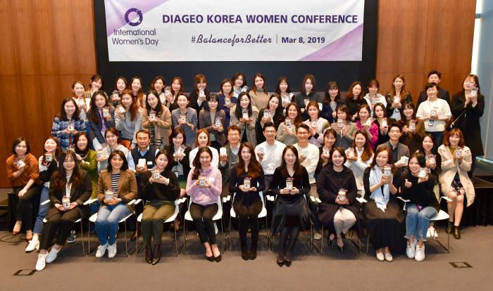 여성인재 성장과 발전 및 조직 내 다양성을 추구하기 위해 지난 3월 마련한 여성 컨퍼런스 사진.