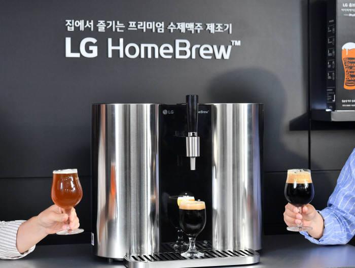 LG전자 홈브루 신제품 발표