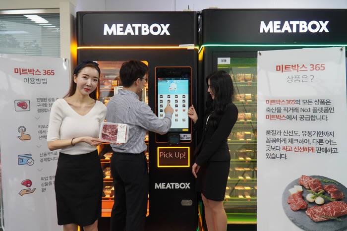 글로벌네트웍스가 선보인 무인 정육점 미트박스365