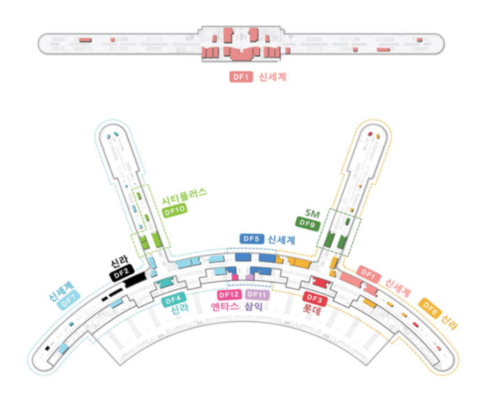 인천국제공항 제1터미널 출국장 면세점