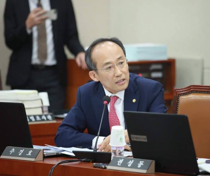 추경호 자유한국당 의원이 국세청 국정감사에서 발언하고 있다.