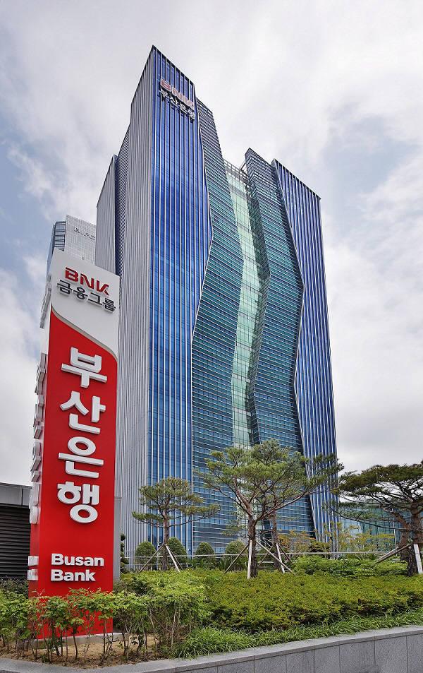 전자신문 DB. BNK부산은행 본점
