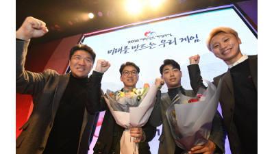 2019년 최고의 게임은? '대한민국 게임대상' 11월 13일 개최