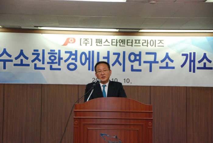 김현겸 팬스타그룹 회장이 10일 계열사 팬스타엔터프라이즈 수수친환경에너지 연구소 기념식에서 인사말을 하고 있다.