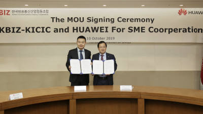 한국화웨이-KBIZ한국방송통신산업협동조합, 5G 생태계 조성 협력
