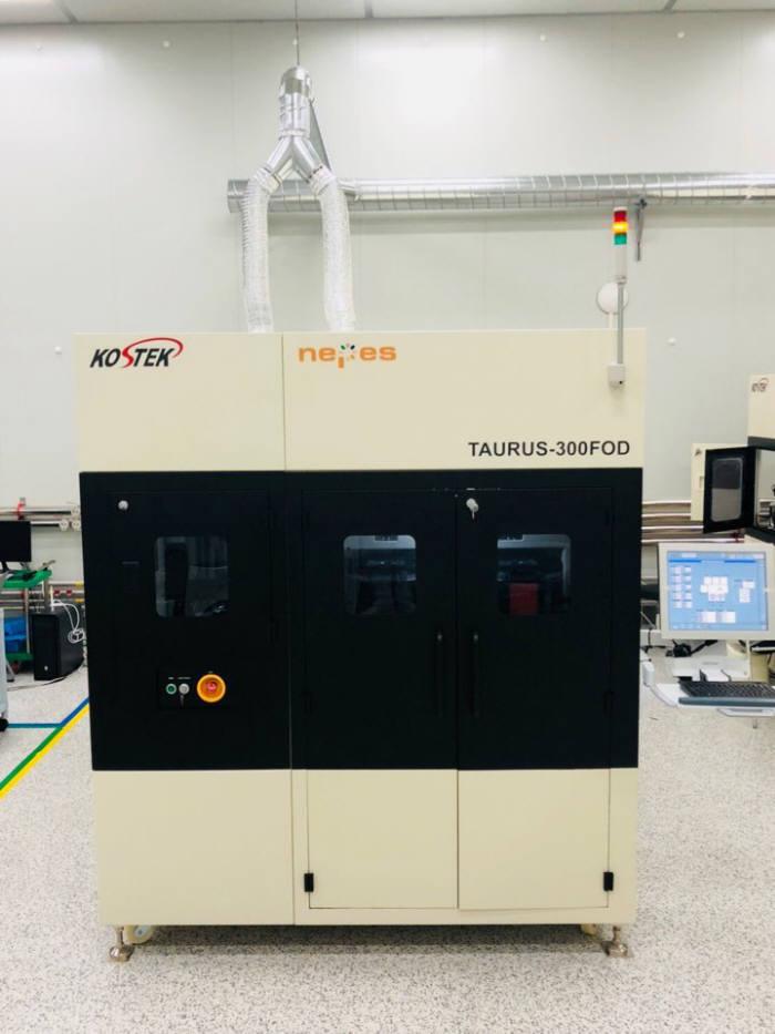 코스텍시스템이 개발한 타우르스300-FOD (사진=코스텍시스템)