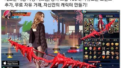 [이슈분석]게임 산업 생태계 교란시키는 '중국스러운' 사례들
