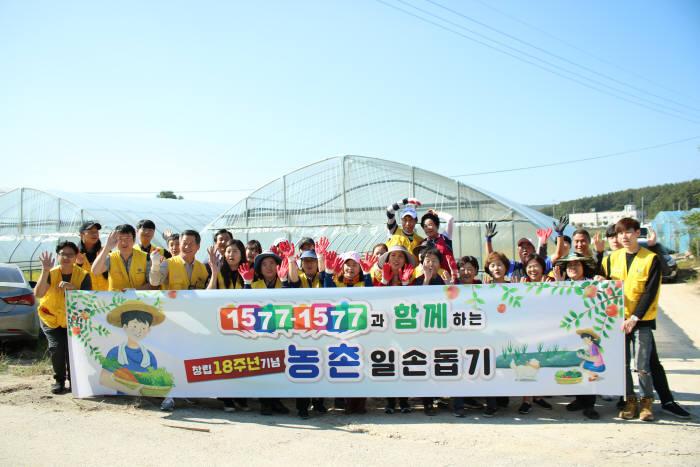 코리아드라이브, 창립기념식 대신 농촌일손돕기 봉사활동 펼쳐