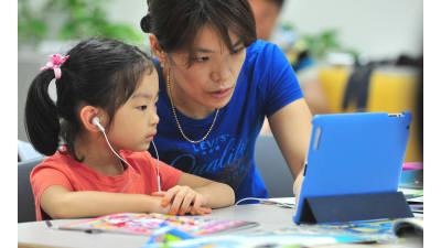 """""""자녀와 디지털 소통 어떻게 하나요?"""" 인기협 무료교육"""