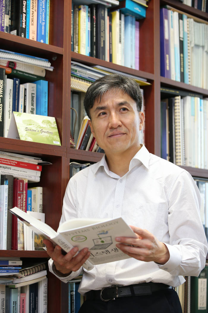 조광현 KAIST 연구처장(바이오 및 뇌공학과 교수)