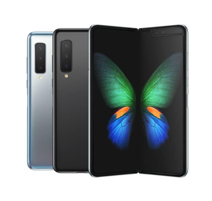 삼성전자 갤럭시폴드 5G