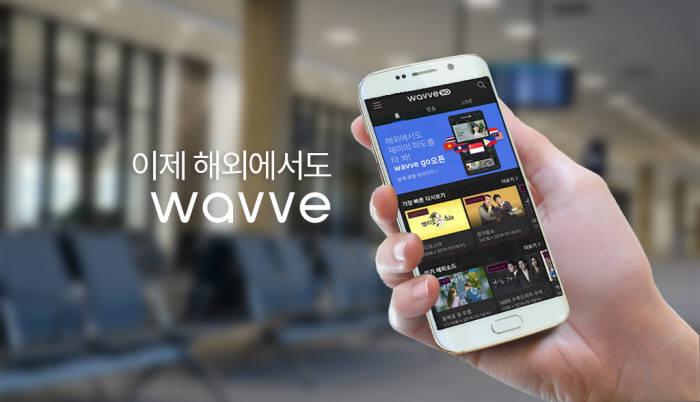 웨이브, 韓 가입자 대상 동남아 7개국 스트리밍 지원
