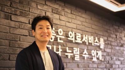 """홍승일 강남언니 대표 """"성형 후기 자유롭게 공유...의료정보 불균형 해소"""""""