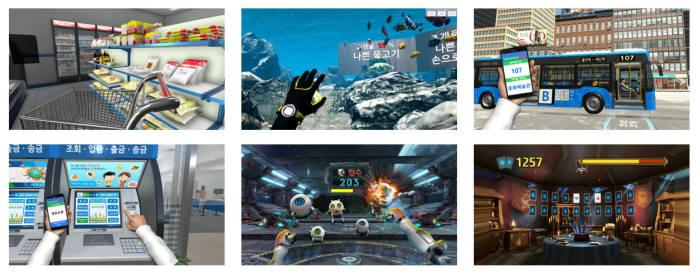 가천대 게임대학원이 출품하는 버스타기 VR 게임을 하면서 다양한 상황에 대처할 수 있는 대처능력과 과정 인지력을 높일 수 있다. <가천대 게임대학원 제공>