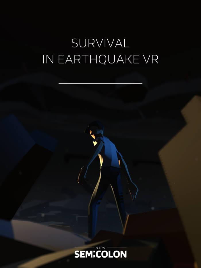 명지전문대가 출품한 서바이블 인 어스퀘이크 VR.